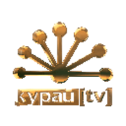 Курай (Уфа)