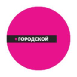 Городской (Брянск)