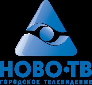НОВО-ТВ (Новокузнецк)
