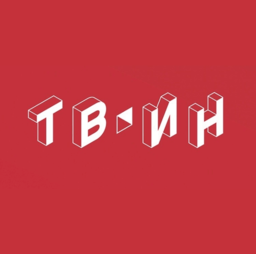 ТВ-ИН (Магнитогорск)