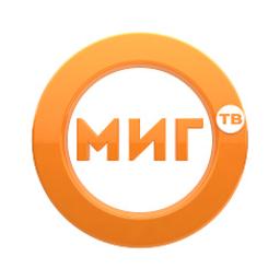 МИГ ТВ (ЯНАО)
