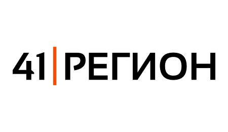 41 регион (Петропавловск-Камчатский)